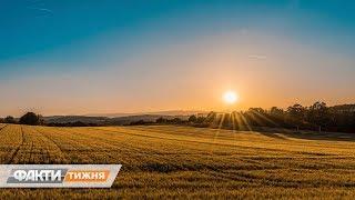 Мораторий. Сколько будет стоить украинская земля и скупят ли ее иностранцы Факти тижня 29.09