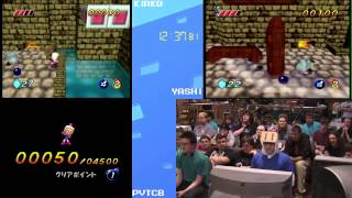 Summer Games Done Quick 2014 - Part 47 - Bomberman Hero