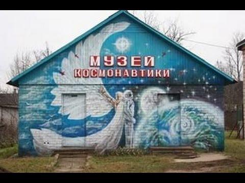 Музей петербургского метрополитена Музей метро в Санкт