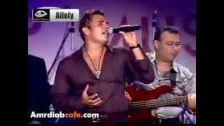 amr diab lg concert 2003 wala ala balo