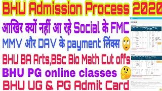 BHU BA Social payment link?||BHU BA Arts,BSC Bio,Math Cut offs||BHU PG online classes and Admit card