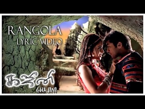Ghajini - Rangola Lyric Video | Asin, Suriya | Harris Jayaraj | Tamil Film Songs