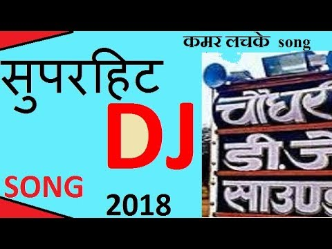 Marwadi Dj Remix Song 2019 ! Dj Marwadi Song 2019 Remix ! New Marwadi Song 2019 Remix