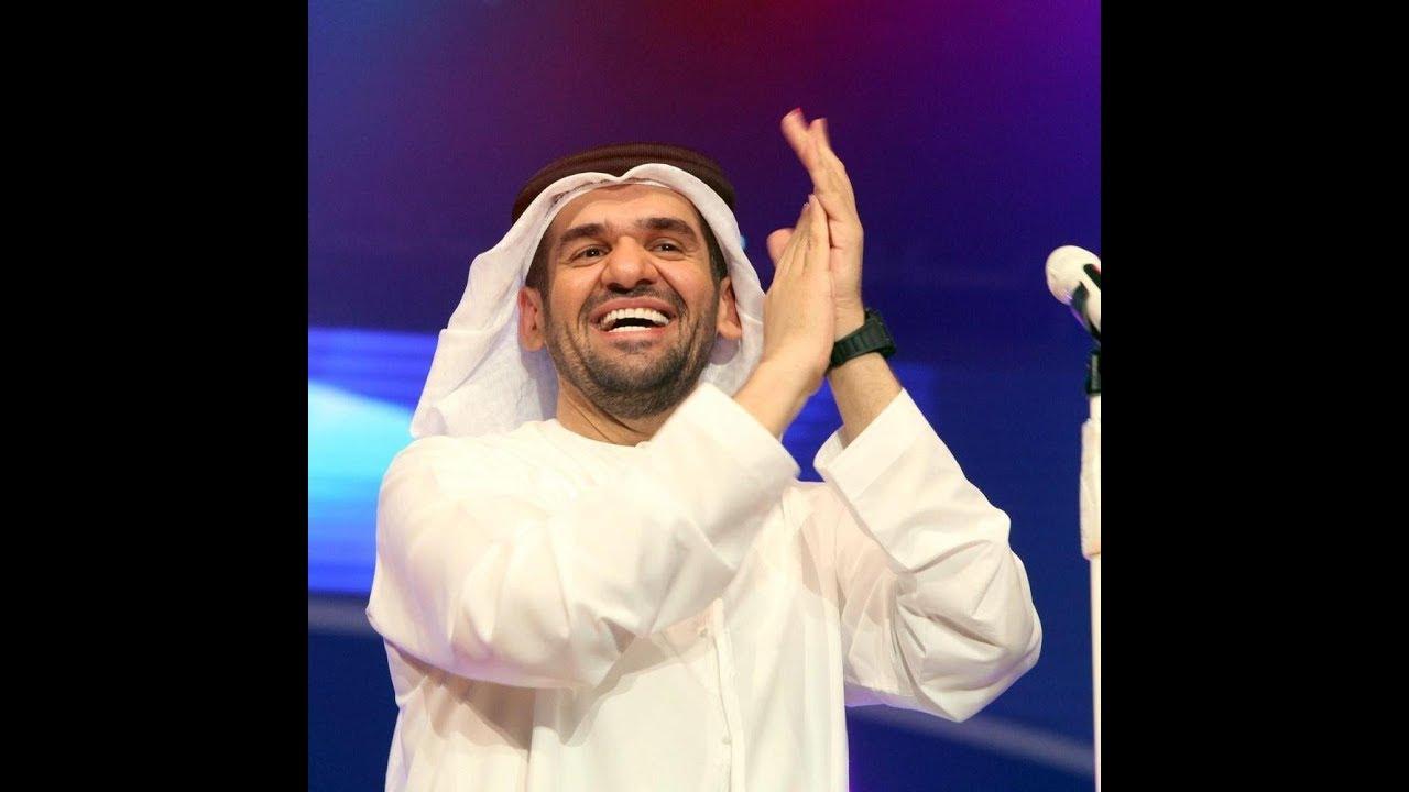 تحميل اغنيه حسين