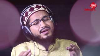 vuclip Wa Ahsana Min Kalam (HD) New Video | Hafiz Amanullah Qazi