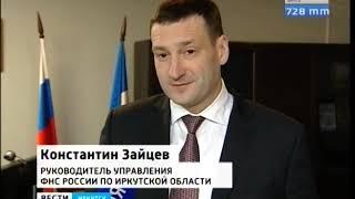 Ответственные плательщики. Предприниматели Иркутской области увеличили налоговые отчисления в казну