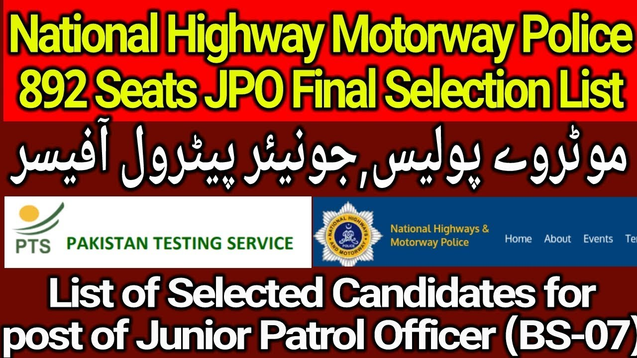 Motorway Police Junior Patrol Officer Final Selection List Uploaded By PTS
