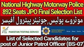 Junior patrol officer jobs 2019