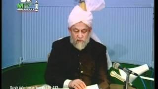 Arabic Darsul Quran 8th March 1994 - Surah Aale-Imraan verses 170-177 - Islam Ahmadiyya
