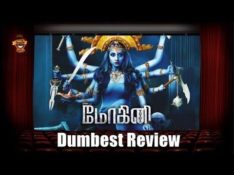 Mohini Movie Review   Dumbest Review   Trisha   Tamil Horror Movie   Smile Settai
