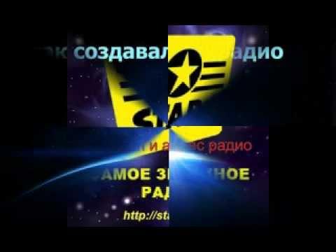 Star-fm.mp4