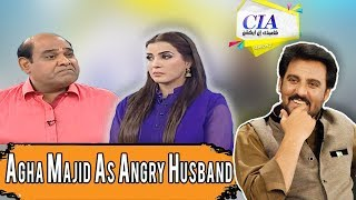 Baixar CIA With Afzal Khan - 8 April 2018 - ATV