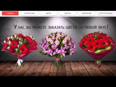 Заказать розы оптом с доставкой, цветы оптом, оптовые поставки цветов по Украинеиз YouTube · С высокой четкостью · Длительность: 3 мин18 с  · Просмотров: 394 · отправлено: 02.02.2014 · кем отправлено: Uniflora