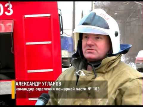 В Ярославле горел склад с косметикой