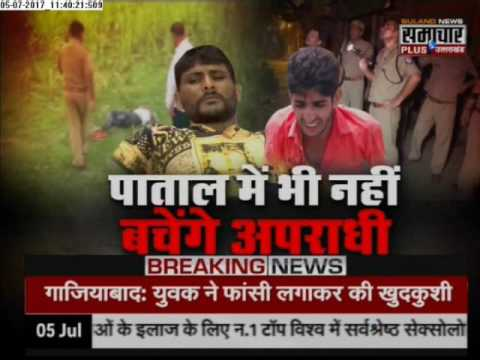 Encounter: Uttar Pradesh Police Conducts several encounters with Criminals in Single day