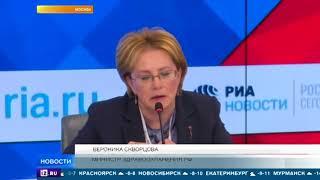 В Москве прошел форум «Удивительное в российском здравоохранении»