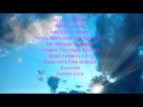 Mix - Russian christian songs
