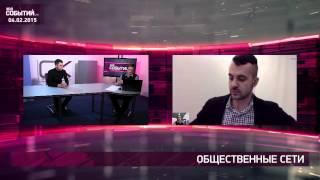 Гость в студии. Евгений Ширманов и Валентин Васин (04.02.2015)