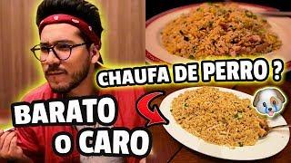CHIFA BARATO VS MUY CARO | ANDYNSANE