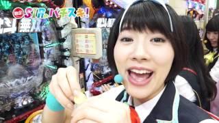 毎週金曜日 27:10〜27:40 TOKYOMX1(9ch)にて放送中 『開店!SIRのパチ...