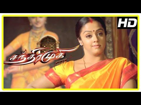 Chandramukhi Tamil Movie | Rajinikanth enquires about Chandramukhi | Jyothika | Nayanthara