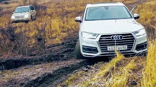 Surprise from Audi. AUDI Q7 against Toyota Prado and VW TOUAREG off-road / Offroad pokatushka