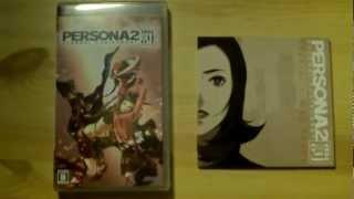 開封/Unboxing:ペルソナ2:罰 / Persona 2: Eternal Punishment PSP