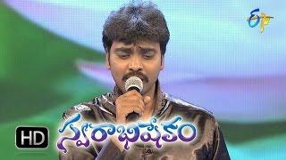 Telugu Basha Teeyadanam Song - Mallikarjun Performance in ETV Swarabhishekam - 15th Nov 2015