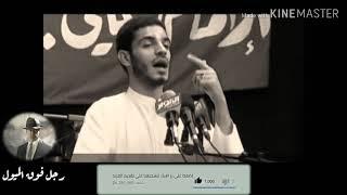 عندما يكون الشاعر شاعراً ويفهم ما يقول . من اجمل اشعار محمد الحرزي