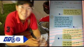 Nghi phạm sát hại nữ sinh lớp 9 lãnh án nào? | VTC