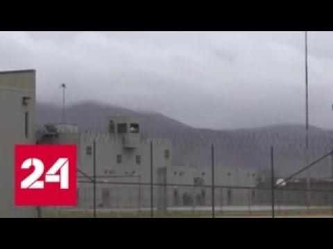 В США летчика Ярошенко обвинили в нападении в тюрьме - Россия 24
