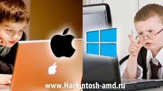 какой компьютер лучше для ребенка: Windows или macOS?  Mac vs PC