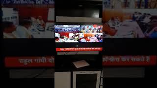 Third Option of Indian Politics watch on Zee News