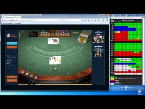 Игра в Blackjack по базовой стратегии