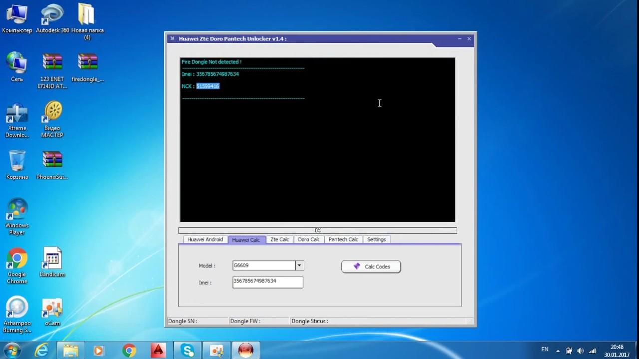 Unlock sim me lock Huawei Y320 -U10