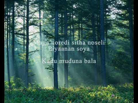 Adura madin eliya galanawa - Sinhala Hymn