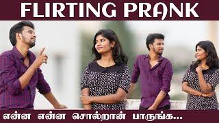 Flirting Prank   Love Proposal Prank   90s Kids Prank   Girl Bestie   FPP