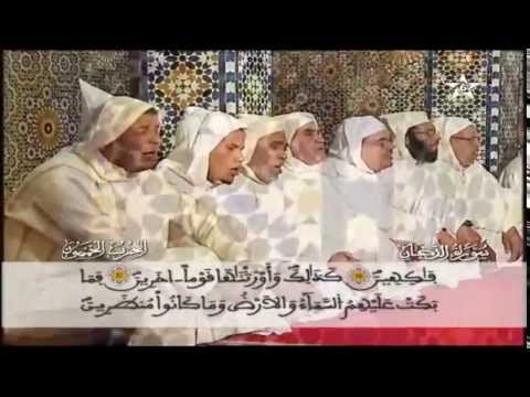 50 Rissani (Quran group - Coran en groupe - قراءة جماعية)