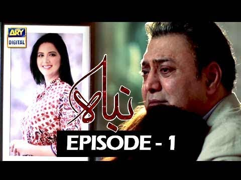 Nibah - Episode 1 - 4th January 2018 - ARY Digital Drama