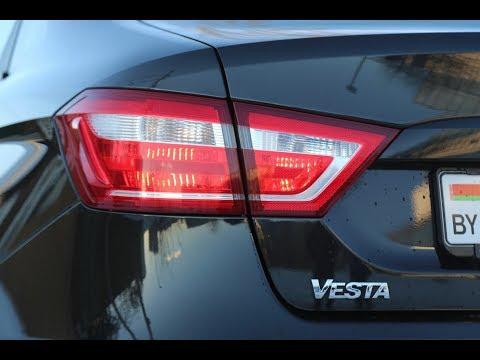 Продаю Vesta седан Последние эмоции