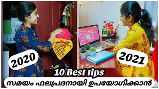 Ep 491 time saving tips,productivity tips,time management,planner routine organzied life malayalam