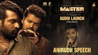 Master (Telugu) - Audio Launch | Anirudh Speech | Thalapathy Vijay |