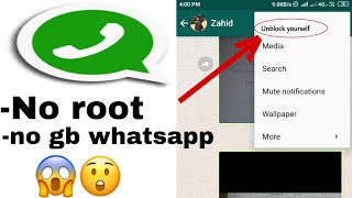 how to unblock yourself on whatsapp if someone blocked you 2019||
