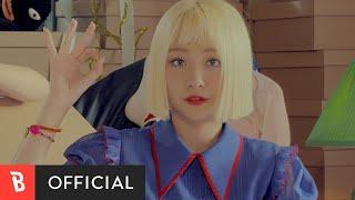 Download [M/V] BOL4(볼빨간사춘기) - Some(썸 탈꺼야)