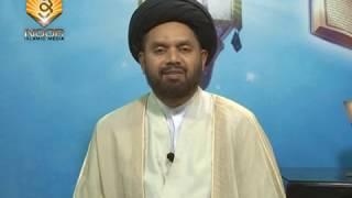 Lecture 26 (Roza) Rozay Ka Kaffara by Maulana Syed Shahryar Raza Abidi