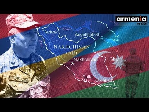 O ситуации на нахичеванском отрезке армяно-азербайджанской границы