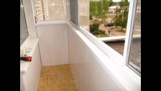 Качественная внутреняя отделка балкона с утеплением.