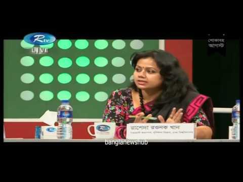 RTV Talkshow 01 Aug 2016  NSU Alumni Zara Mahbub, Imrul Karim Emil Shunno, Gousul Islam Shaon