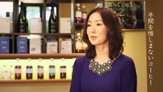 コーヒーを愛した松田優作が、いま蘇る BS朝日『喫茶優作』 2014年10月5...