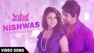 আপুর স্টাইলিশ গান,।Nishwas | SAMRAAT: The King Is Here (2016) | Video Song | Indraneil Sengupta | Apu Biswas
